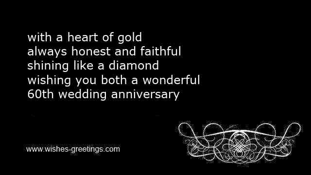60th Wedding Anniversary Wishes Or Diamond Marriage Greetings
