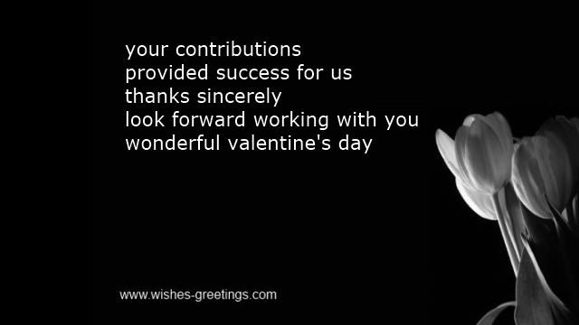 Business valentine quotes for employees and partners business insurance quotes insurance business quotes company greeting cards reheart Choice Image