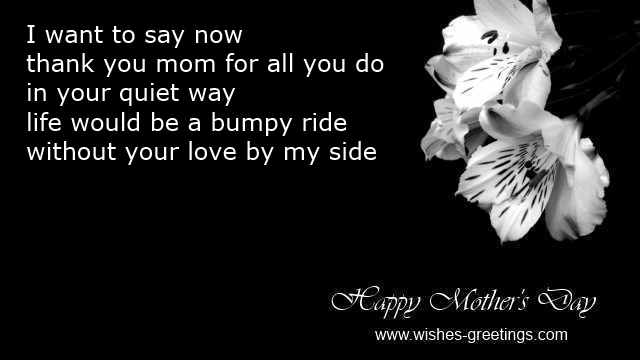 mothers day poems little son