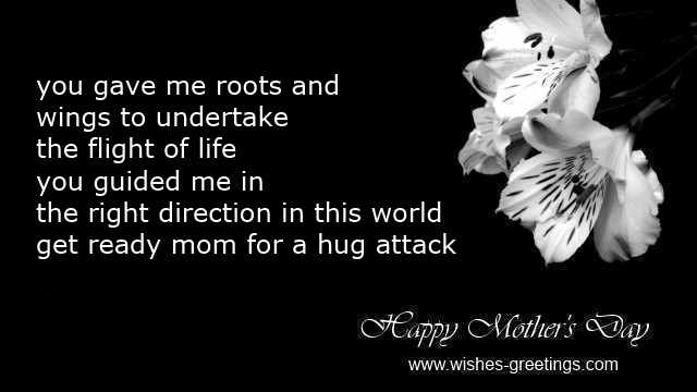 best funny mother day poems
