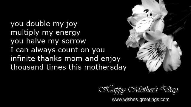 silly motherday quotes