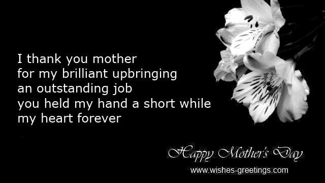 mothers day humorous quotes