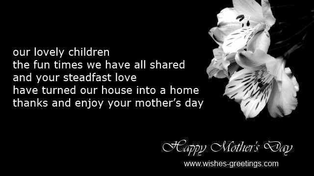 Friendship Day Quote For Wife : Mothers day poems from husband and kids to wife printable cards