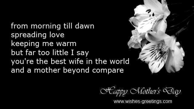 mothers day poems from husband and kids to wife and
