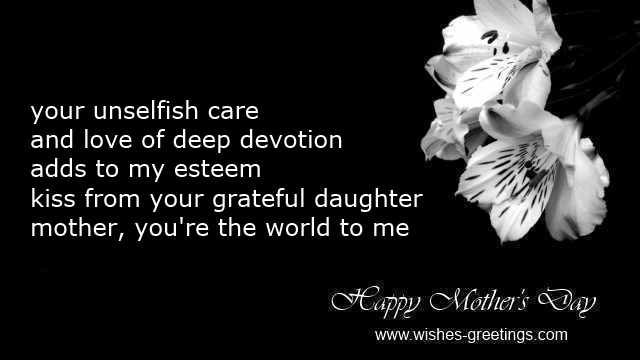 mother love sayings from daughter