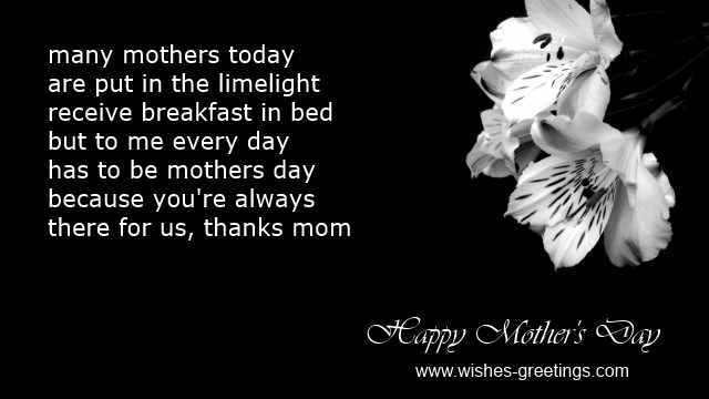 mother's day poems 2015