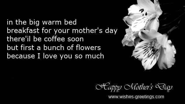quotes 2015 mothers day