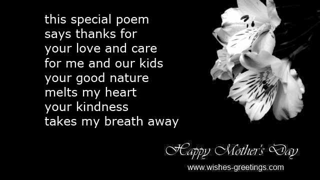 Wifes Saying On Mothers Day Sayings: Mother's Day Poems Husband To Wife Quotes Message Greeting
