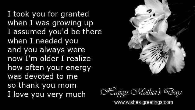 Mothers Day Grandma Poems And Grandmother Mothers Day Card Quotes Or a funeral quote to use in your grandma's eulogy? wishes greetings com