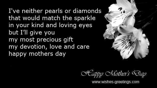 mothers day wishes to daughter