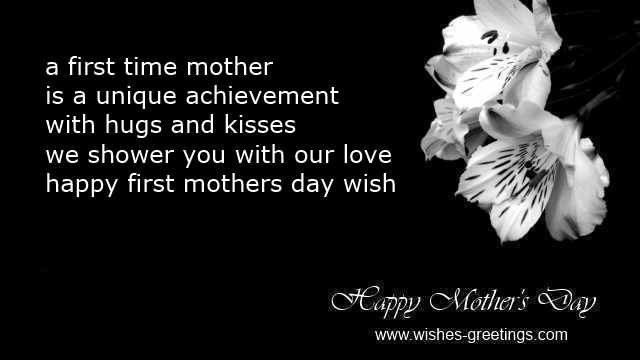 first mother 39 s day poems and quotes 1st time mother day cards