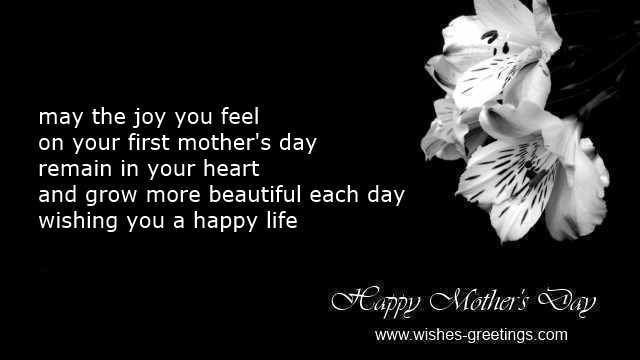 sayings 1st mother's day from husband