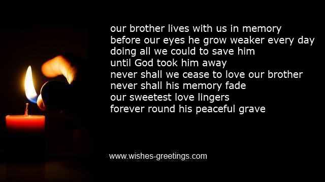 short memories poems losing brother